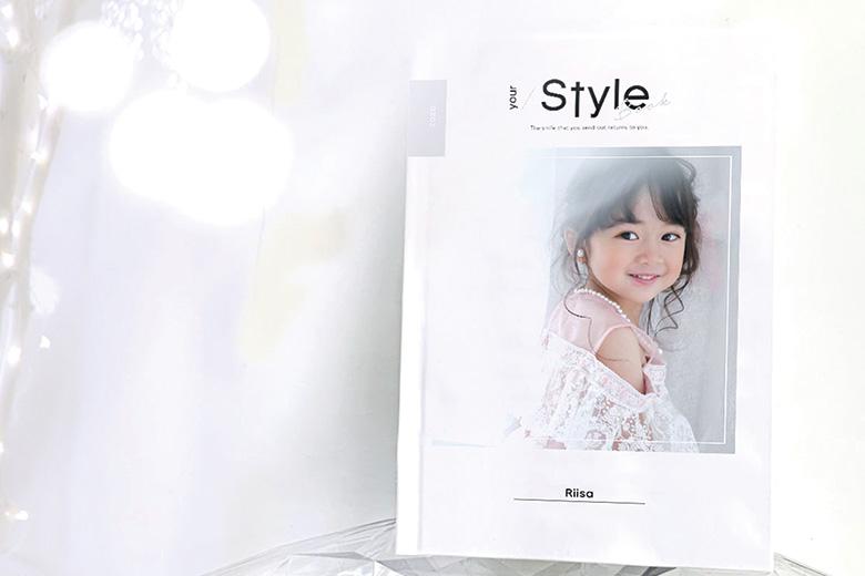 入学アルバム